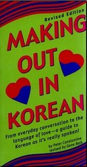 Making Out in Korean: From Everyday…