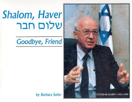 Cover Art for Shalom, Haver