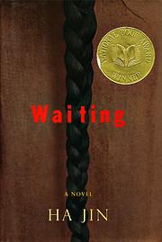 Waiting : A Novel (Vintage International)…
