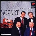 Piano quartets K. 478 and 493 (sound…