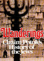 Wanderings: Chaim Potok's History of…