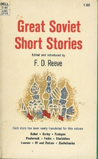 Great Soviet Short Stories by F. D. Reeve