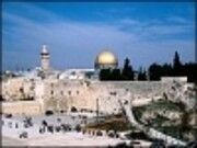 Guide to Israel (Highlights Top Secret…