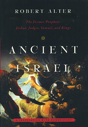 Ancient Israel: The Former Prophets: Joshua,…