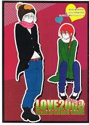 2010年も!LOVE2008 Avant le…