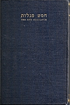 The Five Megilloth (Soncino Books of the…