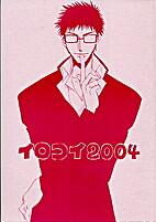 Irokoi 2004 by Dr. Ten