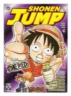 Shonen jump, Volume 01 Number 04 April 2003…