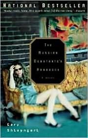 The Russian Debutante's Handbook av Gary…