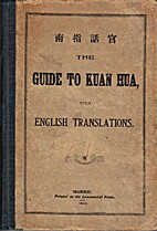 The Guide to Kuan Hua with English…