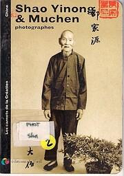 Shao Yinong and Muchen photographes av Shu…