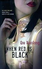 When Red is Black by Xiaolong Qiu