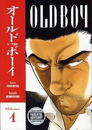 Old Boy Volume 1: v. 1 de Garon Tsuchiya