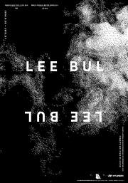 MMCA Hyundai motor series 2014 : Lee Bul av…