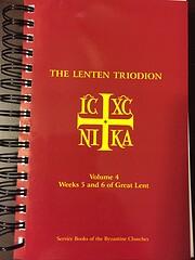 The Lenten Triodion. de Orthodox Eastern…