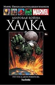 World War Hulk door Greg Pak