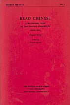 Read Chinese by Fang-yu Wang