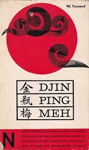 Djin Ping Meh de Wang Schi-Dscheng