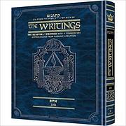 Kesuvim: Iyov - The Writings - with a…