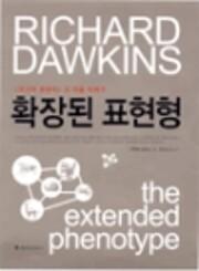 확장된 표현형 de Richard Dawkins