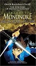 Princess Mononoke by Hayao Miyazaki