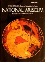 National Museum: Sculpture-Bronzes-Vases de…