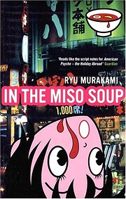 In the Miso Soup af Ryu Murakami