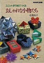 Stylish accessory who make the unit origami…