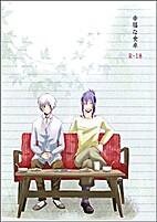 Koufukuna Shokutaku by monthly-ps.com