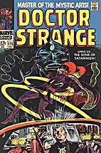 Doctor Strange #175 by Roy Thomas