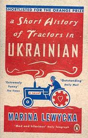 A Short History of Tractors in Ukrainian par…