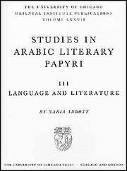 Studies in Arabic Literary Papyri. Volume…