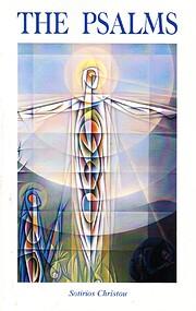The Psalms: Intimacy, Doxology & Theology af…