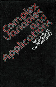 Complex variables and applications by Ruel…