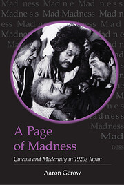 A page of madness : cinema and modernity in…