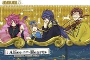 Alice in the Country of Hearts, Vol. 3 de…