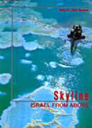 Skyline: Israel from above por Duby Tal