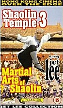 The Shaolin Temple III: Martial Arts Of…