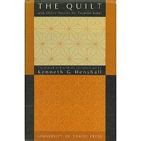 an analysis of the difference between love and lust in the quilt by tayama katai Tayama katai's claims for his novel the quilt (futon, 1907) is very similar to fukuda's introduction: ―i too wished to follow a painful path while struggling against society i wanted to struggle against myself.
