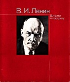 V. I. Lenin: Touches to the Portrait by…