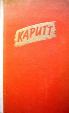 Kaputt by Curzio Malaparte