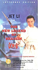 The New Legend of Shaolin [1994 film] by…