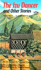 The Izu Dancer And Other Stories By Yasunari Kawabata border=