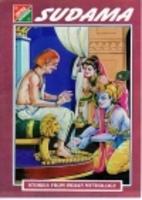 Sudama (Amar Chitra Katha) by Anant Pai
