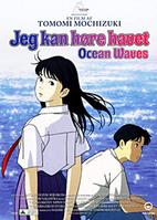 Ocean Waves by Tomomi Mochizuki