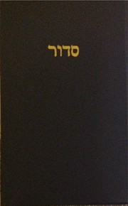 Forms of prayer for Jewish worship by The…