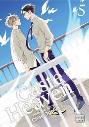 Caste Heaven, Vol. 5 (5) by Chise Ogawa