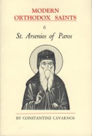 St. Arsenios of Paros : Remarkable…