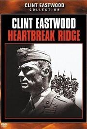 Heartbreak Ridge (Snap Case) – tekijä:…