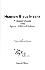 Hebrew Bible Insert: A Student's Guide…